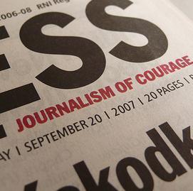 Journalism-of-courage-noneck
