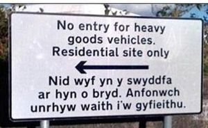 Mail_welshsign10