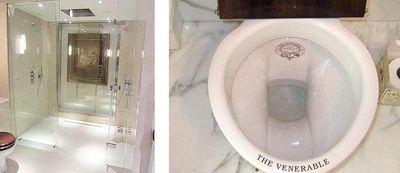 Kate-toilet